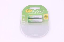 GP AAA Recyko 800mAh