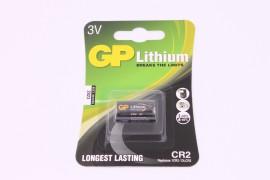 GP CR2 Lithium