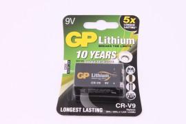 GP CR-V9 lithium
